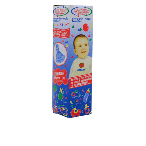 Camera Feeding Bottle /L - murukali.com
