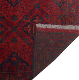 "Khal Mohammadi Mylar Red/Black Runner, 2'7"" x 9'10"""