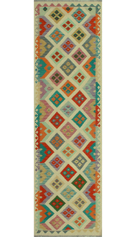 "Sangat Ketty Ivory/Rust Runner, 2'9"" x 9'8"""