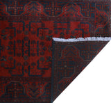 "Khal Mohammadi Arai Red/Black Runner, 2'9"" x 6'6"""