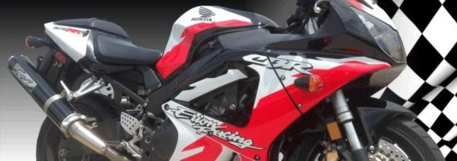 2001 Honda CBR929RR | Erion Racing Edition