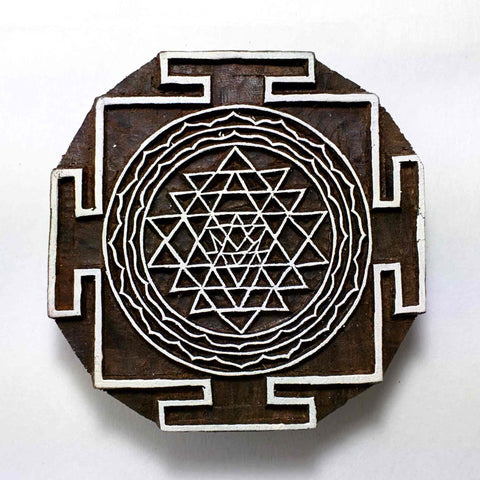 Shree Yantra Stamp for Printing