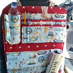 Car Organiser Pattern