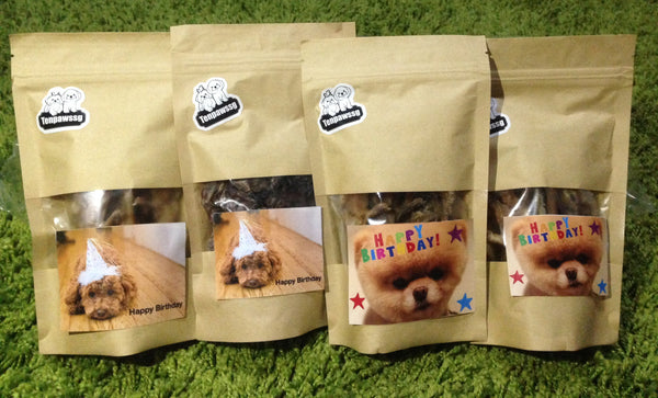 Dehydrated Raw Treats Party Pack