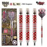 Ronin Rei Steel Tip Dart Set-90% Tungsten Barrels - Shot Darts New Zealand