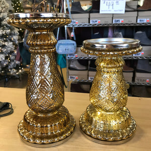 Set of 2 Embossed Mercury Glass Pedestals - Gold