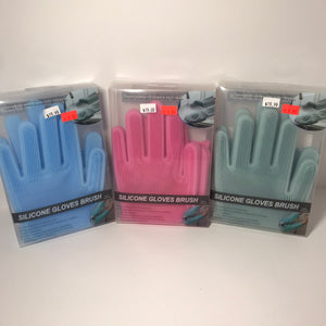 Silicone Gloves w/ Brush Hands (Set of 2) - Outlet Express