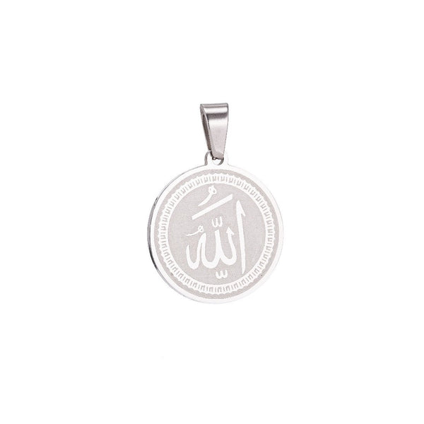 ALLAH AL-MALIK NECKLACE