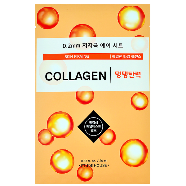 ETUDE HOUSE 0.2 Therapy Air Mask Collagen - Misumi Cosmetics Nepal