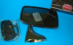 PAIR - DOOR MIRROR RIGHT + LEFT HAND MGB MINI FLAT - INCLUDES DELIVERY
