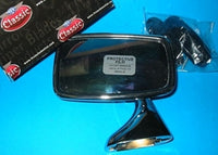 DOOR MIRROR RIGHT + LEFT HAND PAIR MGB MINI FLAT - INCLUDES DELIVERY