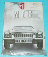 MGC HANDBOOK - INCLUDES DELIVERY