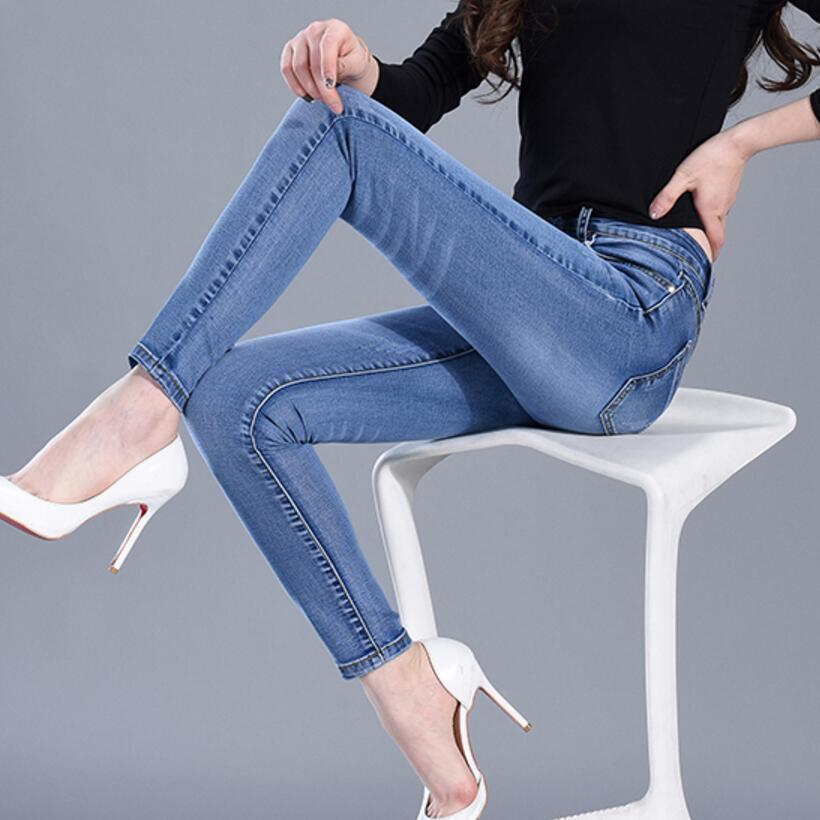 Skinny Denim Pencil Jeans - JulesFashions