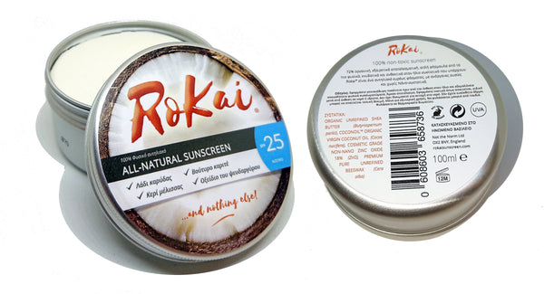 RoKai Greek Labels