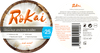 TRADE ONLY - RoKai® Natural Sunscreen SPF25