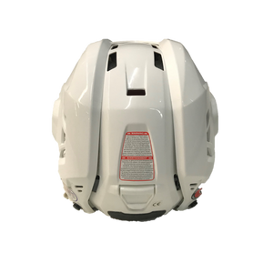 CCM Resistance - Pro Stock Senior Hockey Helmet - White