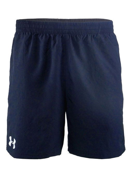 Under Armour Elite Woven Short 6 Inch