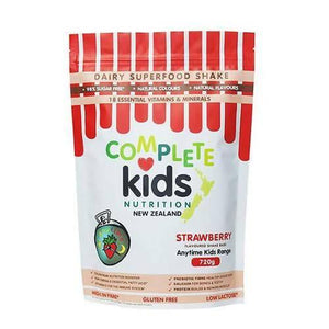 kids strawberry pouch nz made