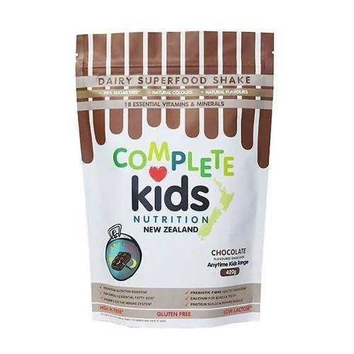 kids chocolate pouch nz made