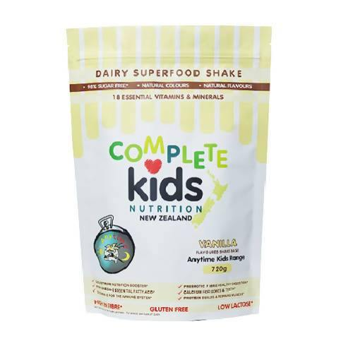 nz made kids vanilla pouch