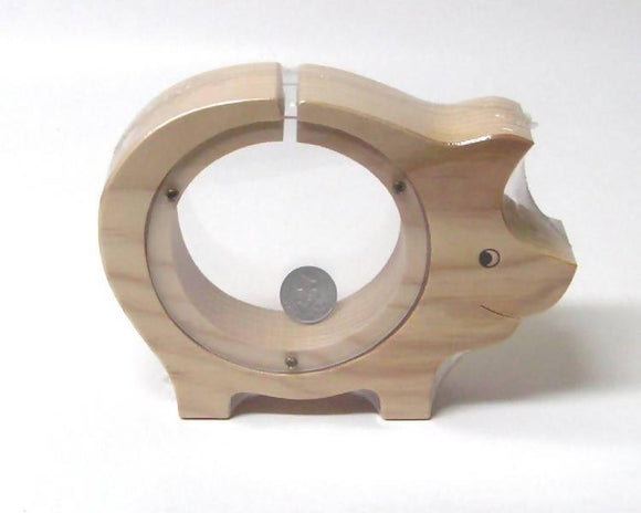 MONEY BANK - PIG