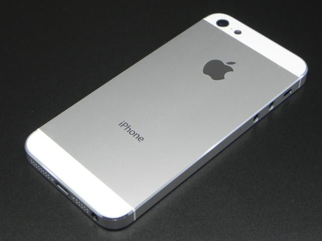 iPhone 5 Back Cover weiss / silber | supplyrevolution.ch