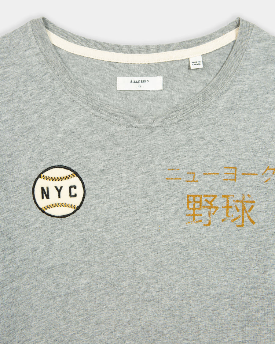 NYC FITTED TEE