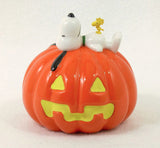 Dept. 56 Snoopy's Pumpkin