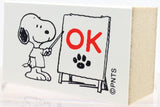 Snoopy Message Rubber Stamp - OK