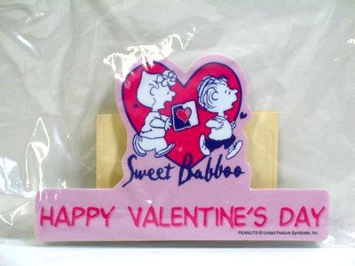 Happy Valentine's Day PC Screen Duster - REDUCED PRICE!