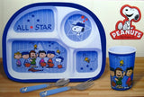 Peanuts Gang Kids All-Stars Dining Set With Utensils