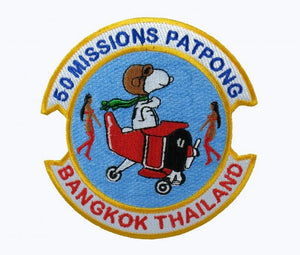 50 MISSIONS PATPONG IN BANGKOK THAILAND PATCH - RARE!
