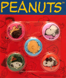 Peanuts Gang Shirt Button Cover Set