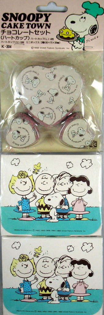 Snoopy Cake Cups & Cake Boxes Set