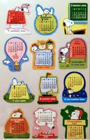 2008 Snoopy Calendar Stickers - REDUCED PRICE!