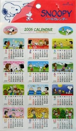 2006 Snoopy Calendar Stickers - REDUCED PRICE!