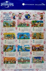 2006 Universal Studios Peanuts Calendar Stickers - REDUCED PRICE!