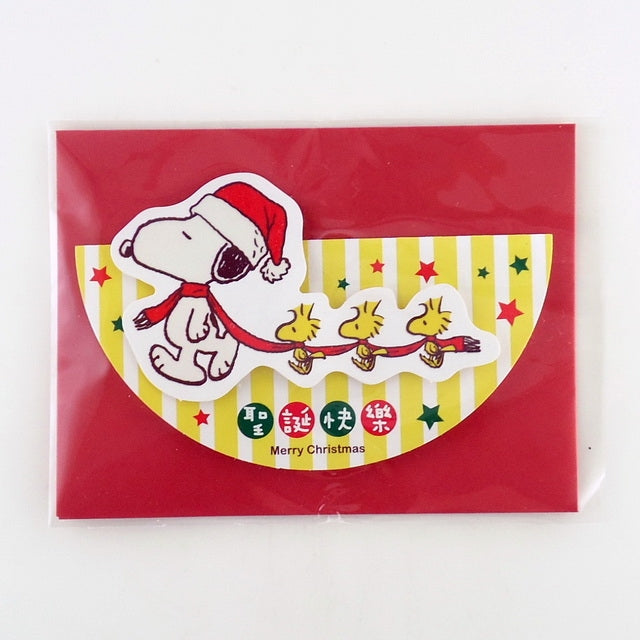 Peanuts Mini Christmas Gift Card