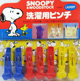Snoopy Clothes Pins