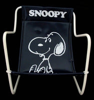 Vintage Snoopy Chair - Large - REDUCED PRICE!