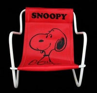 Vintage Snoopy Chair - Small - REDUCED PRICE!