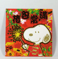 Peanuts Gang Mini Oriental Embossed Envelope