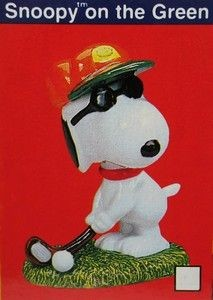 Flambro Snoopy On The Green