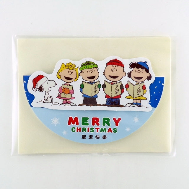 Snoopy 2-D Christmas Gift Card With Glossy Glitter Accents