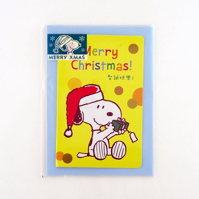 Snoopy Christmas Gift Card With Metallic Accents