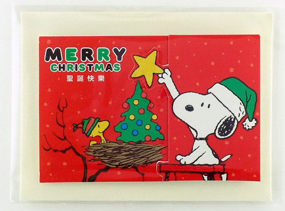 Snoopy Fold-Out Christmas Gift Card With Glossy Glitter Accents