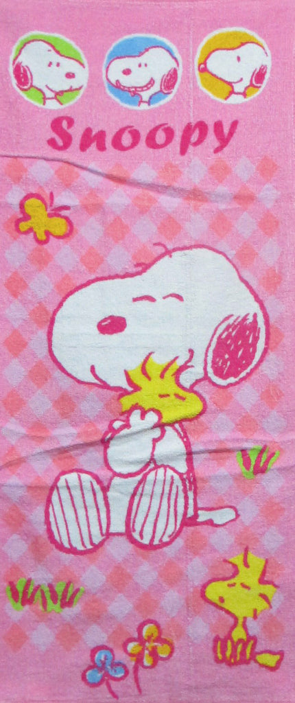 Snoopy Imported Small Bath Towel (Flaw)