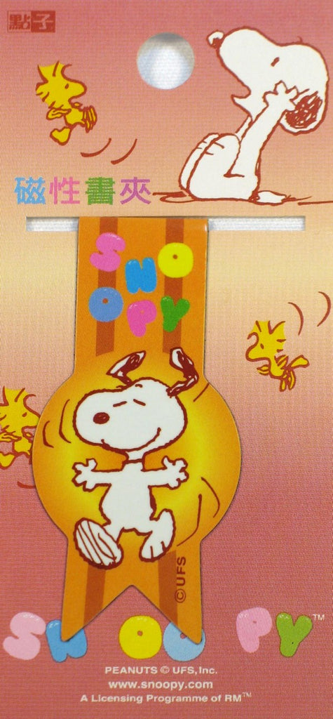Happy Snoopy Magnetic Book Mark