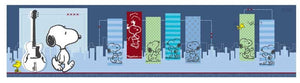 Lambs & Ivy Hip Hop Snoopy Wallpaper Border