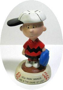 Hallmark Figurine:  7th Inning Stretch